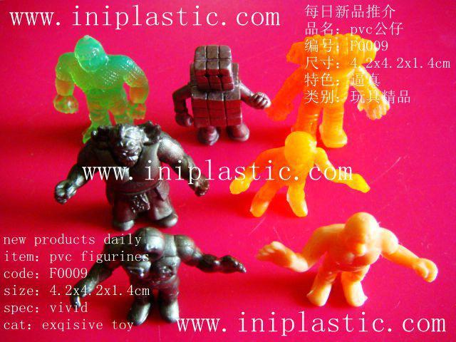 塑胶圈|塑料环|塑胶环|塑料圈|水圈|手环|购物圈|购物环 9