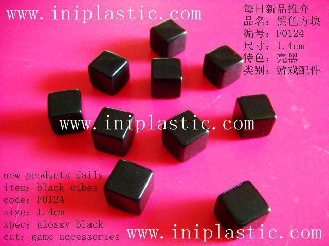 塑胶圈|塑料环|塑胶环|塑料圈|水圈|手环|购物圈|购物环 12