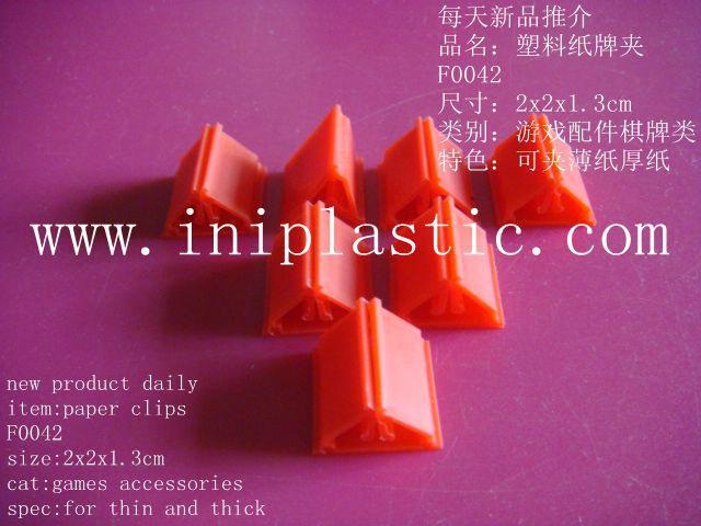 塑胶圈|塑料环|塑胶环|塑料圈|水圈|手环|购物圈|购物环 13