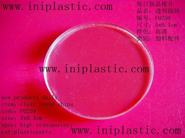 塑胶圈|塑料环|塑胶环|塑料圈|水圈|手环|购物圈|购物环 14
