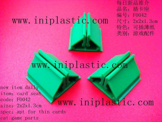 塑胶圈|塑料环|塑胶环|塑料圈|水圈|手环|购物圈|购物环 18