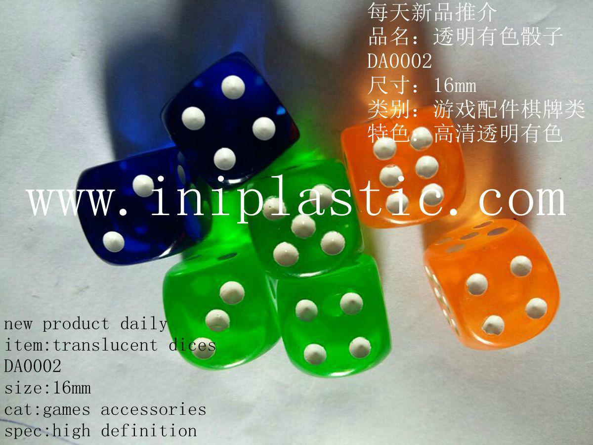 手镯手环塑料环塑料圈塑胶戒指塑胶环塑胶圈 13