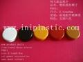 手镯手环塑料环塑料圈塑胶戒指塑胶环塑胶圈 15