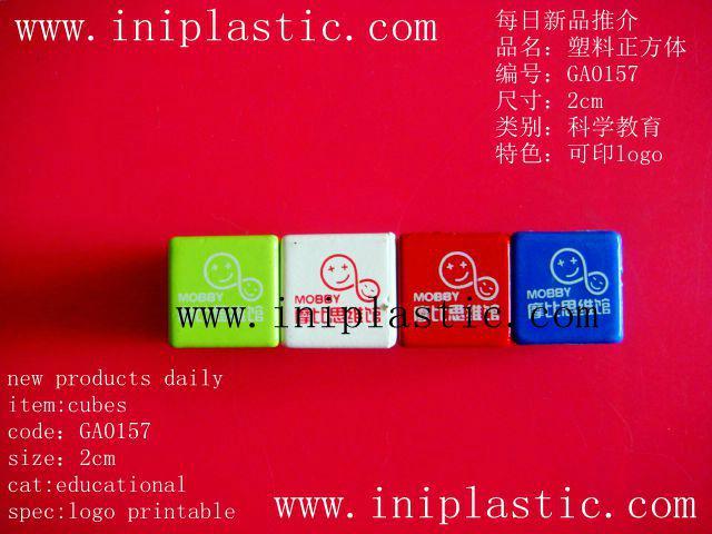 手镯手环塑料环塑料圈塑胶戒指塑胶环塑胶圈 16
