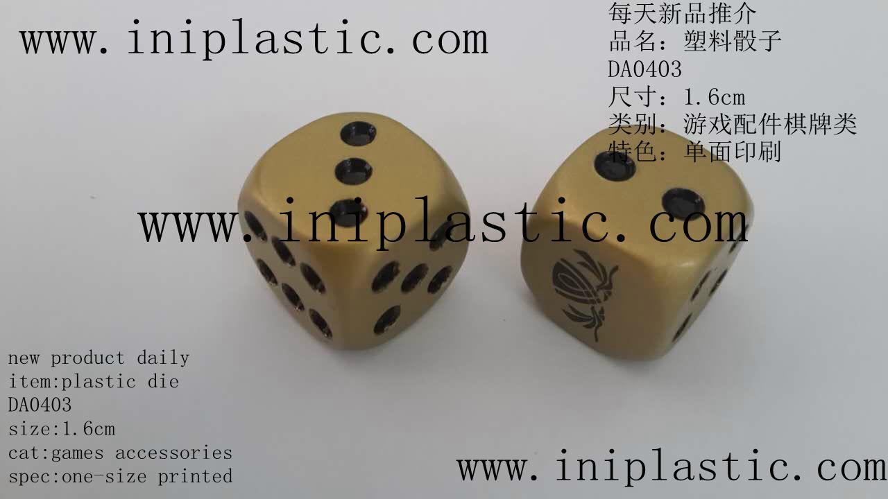 手镯手环塑料环塑料圈塑胶戒指塑胶环塑胶圈 17