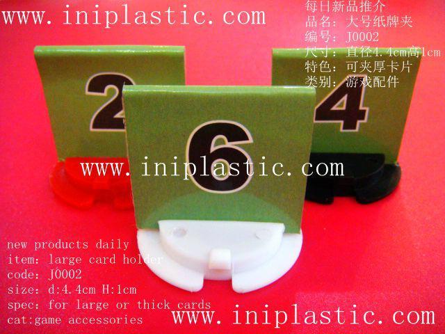 手镯手环塑料环塑料圈塑胶戒指塑胶环塑胶圈 18