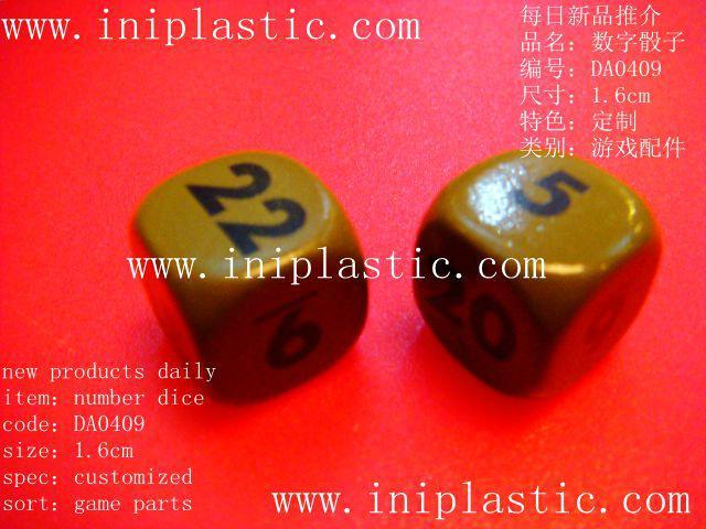 手镯手环塑料环塑料圈塑胶戒指塑胶环塑胶圈 20