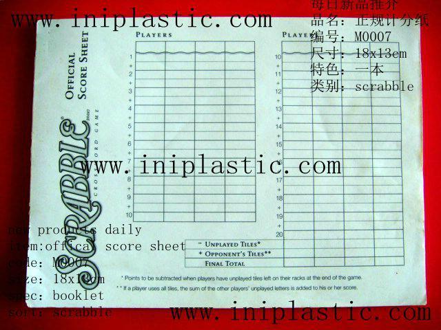 跑步公仔 纸盒 印刷彩盒 印刷盒 跑手棋子 运动员棋子 5