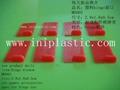 跑步公仔 纸盒 印刷彩盒 印刷盒 跑手棋子 运动员棋子 9
