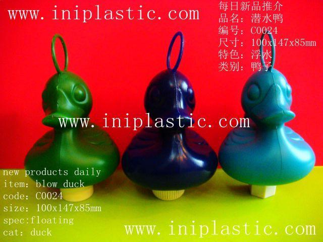 頭部帶圈鴨|重鐵鴨|釣魚鴨子|塑料鴨|PE鴨|PP鴨 2