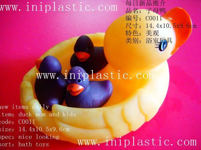 頭部帶圈鴨|重鐵鴨|釣魚鴨子|塑料鴨|PE鴨|PP鴨 3