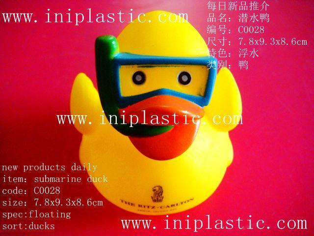 頭部帶圈鴨|重鐵鴨|釣魚鴨子|塑料鴨|PE鴨|PP鴨 9