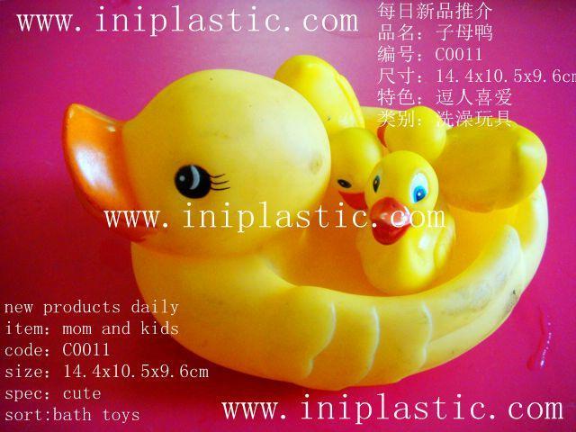 頭部帶圈鴨|重鐵鴨|釣魚鴨子|塑料鴨|PE鴨|PP鴨 13