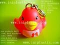 頭部帶圈鴨|重鐵鴨|釣魚鴨子|塑料鴨|PE鴨|PP鴨 16