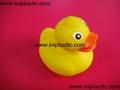 戴墨鏡鴨子|戴眼鏡鴨子|墨鏡浮水鴨子|太陽眼鏡鴨 12