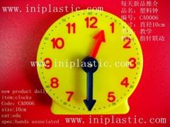 教学钟|学生用钟|老师用钟|演示钟|胶片钟|玩具钟|口袋钟