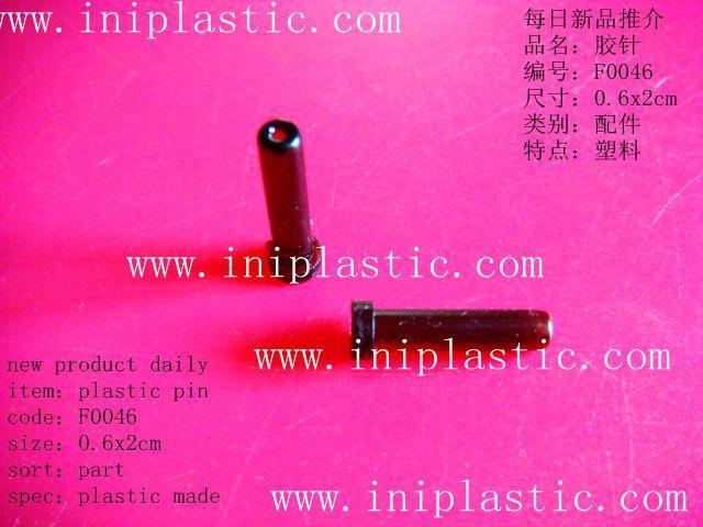 帶吸盤指針 金屬旋轉指針 紙牌遊戲配件 發聲指針 4