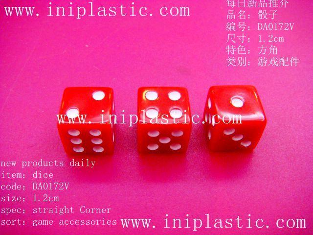 带吸盘指针|金属旋转指针|纸牌游戏配件|发声指针 8