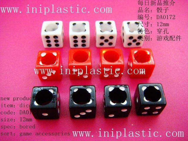 带吸盘指针|金属旋转指针|纸牌游戏配件|发声指针 9