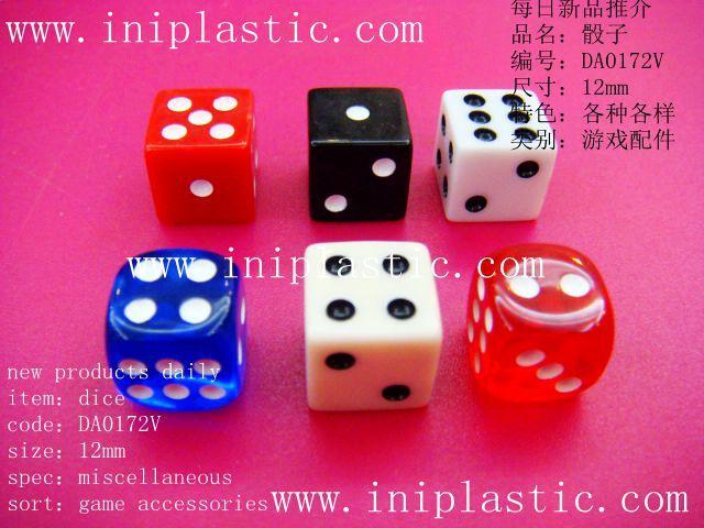 帶吸盤指針 金屬旋轉指針 紙牌遊戲配件 發聲指針 11