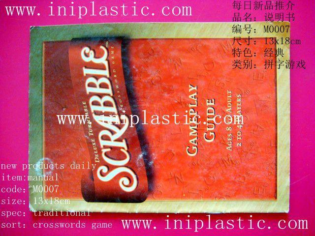 塑膠字母支撐條塑料支架 4
