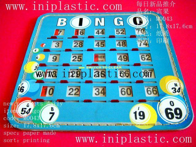 塑膠字母支撐條塑料支架 6