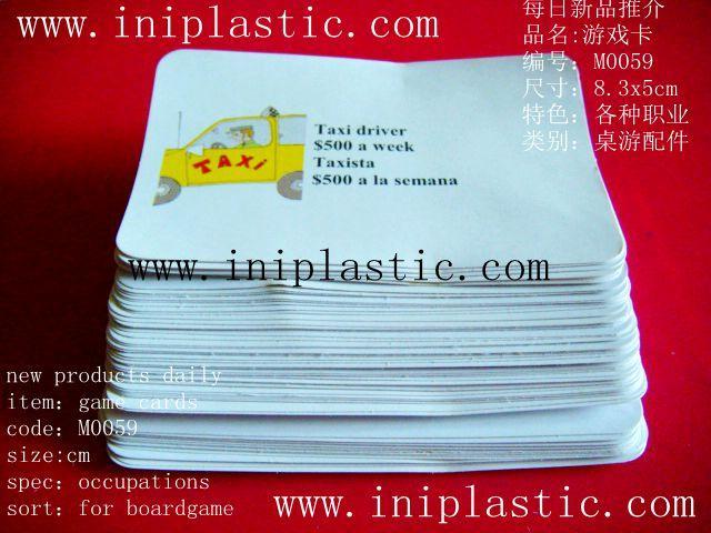 塑膠字母支撐條塑料支架 8