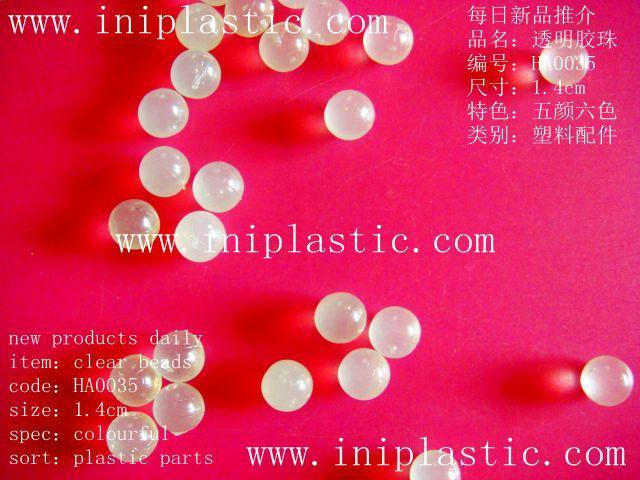 塑膠字母支撐條塑料支架 9