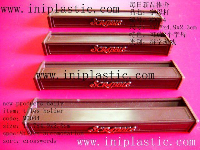 塑膠字母支撐條塑料支架 11