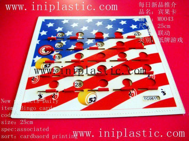 塑膠字母支撐條塑料支架 13