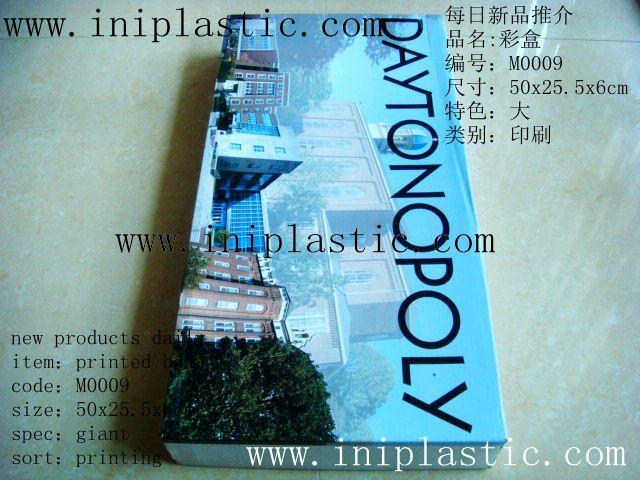 塑膠字母支撐條塑料支架 14
