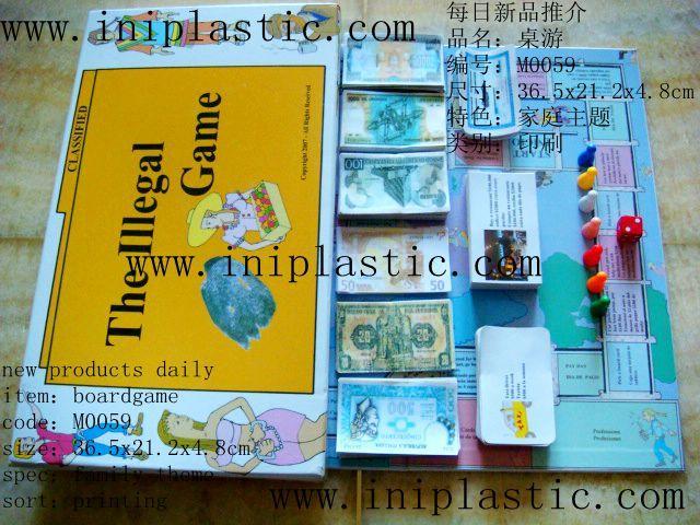 塑膠字母支撐條塑料支架 16