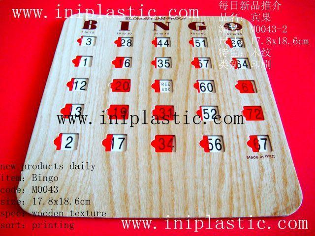 塑膠字母支撐條塑料支架 17