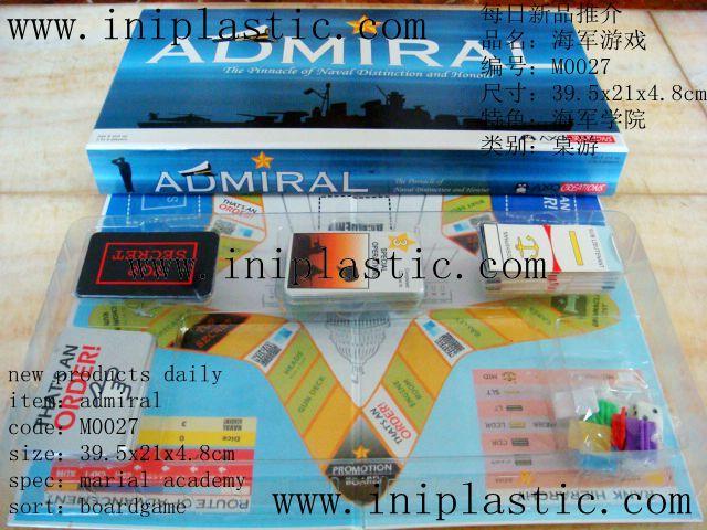 塑膠字母支撐條塑料支架 19
