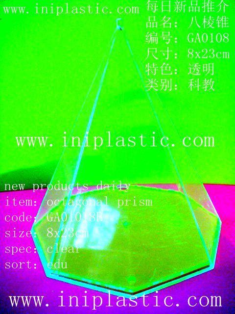 半球体|教学材料|学习材料 16