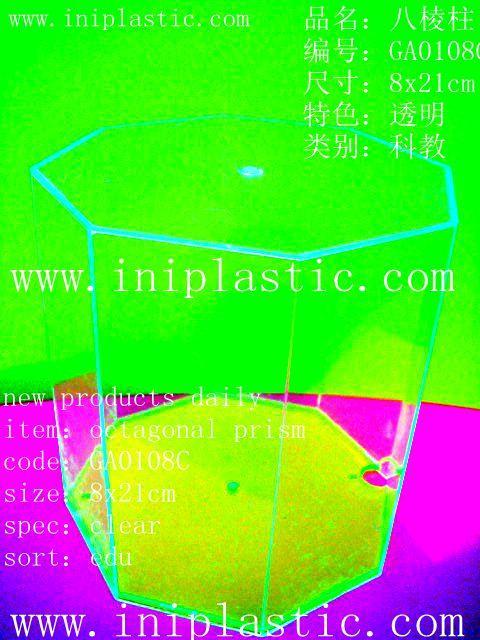 半球体|教学材料|学习材料 17