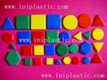 四棱锥体|课堂用品|教辅器材|教辅用品|教辅材料 6