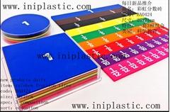 彩虹分数圆|拼板|彩虹分数砖