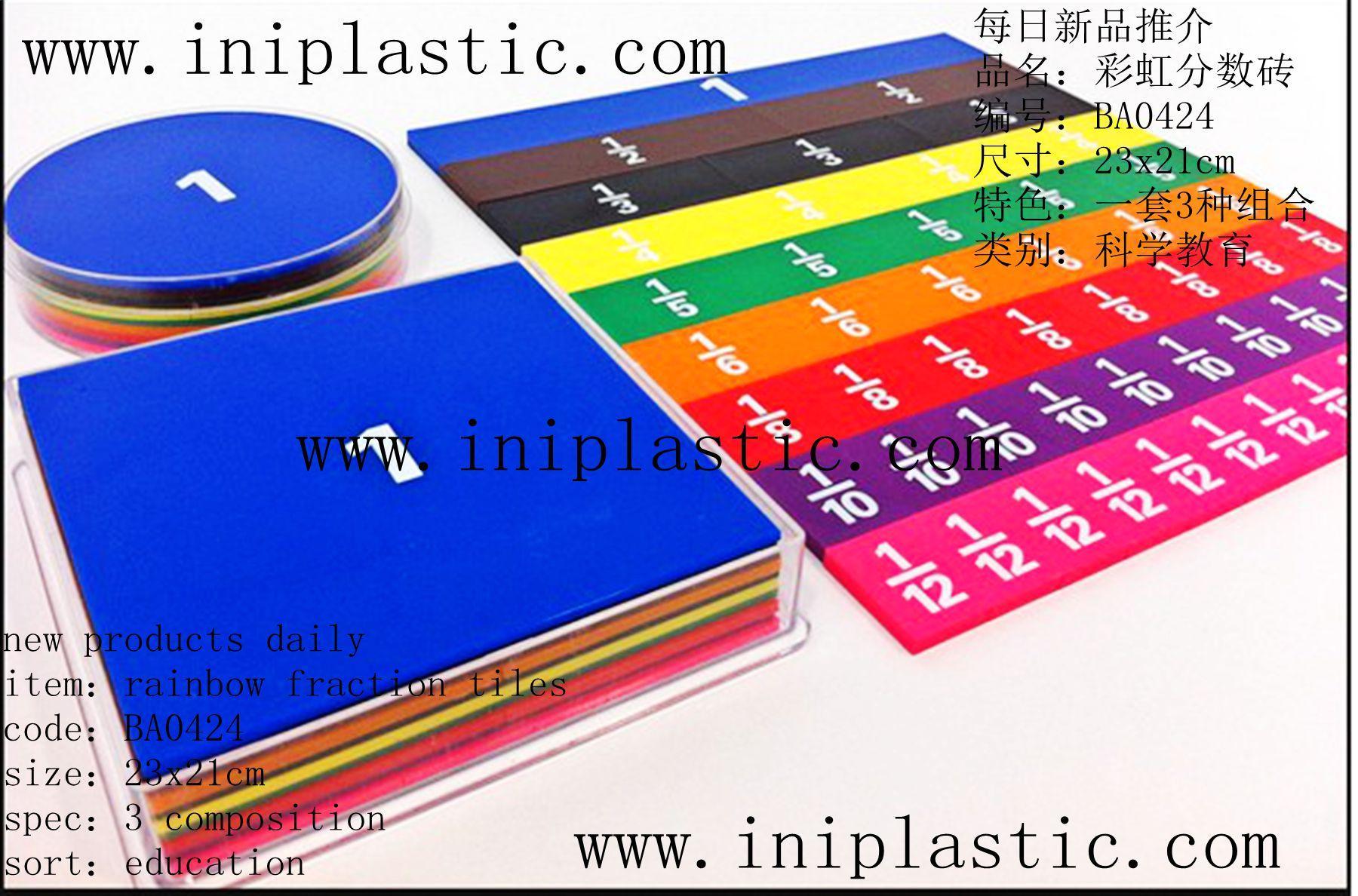 塑料長方體|老師用品|老師用具|課堂用具|上課用品 15
