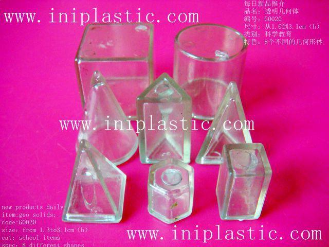塑料長方體|老師用品|老師用具|課堂用具|上課用品 17