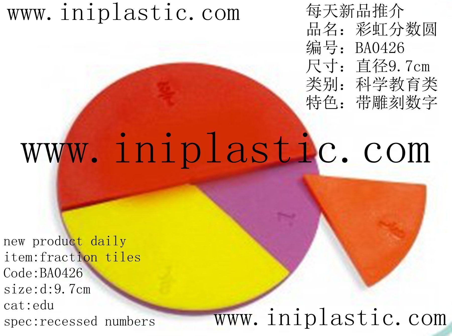 塑料長方體|老師用品|老師用具|課堂用具|上課用品 19