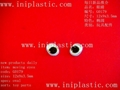 塑胶沙漏|塑料沙漏|水晶眼|活动眼睛|仿真眼球|瞳孔 4