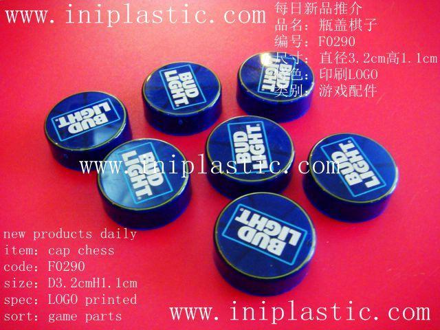 塑胶圆形棋子|塑料圆形棋|塑料棋子|塑胶圆棋子|小骰子杯 20
