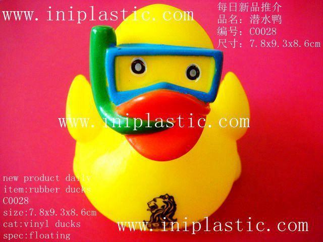 戴墨鏡鴨子|戴眼鏡鴨子|墨鏡浮水鴨子|太陽眼鏡鴨 20