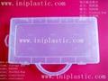 塑料盒|玩具盒|收纳盒|游戏配件盒|透明胶盒|文具盒 1