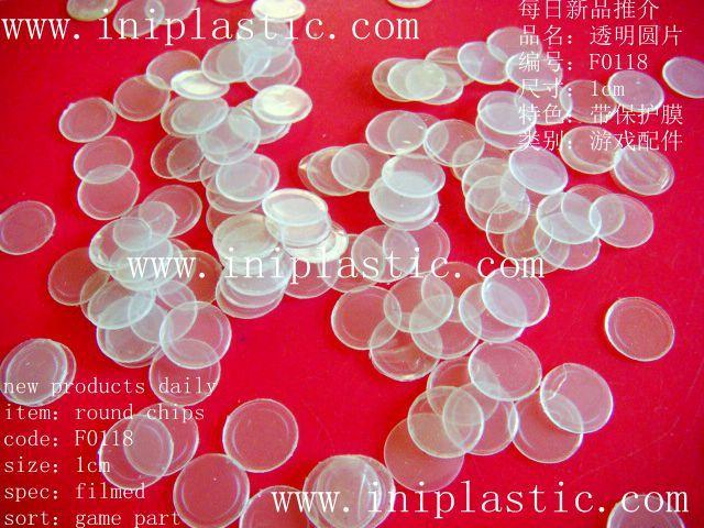 透明塑料圓片|透明片|透明圓形塑料片|圓形膠片|有色片 17