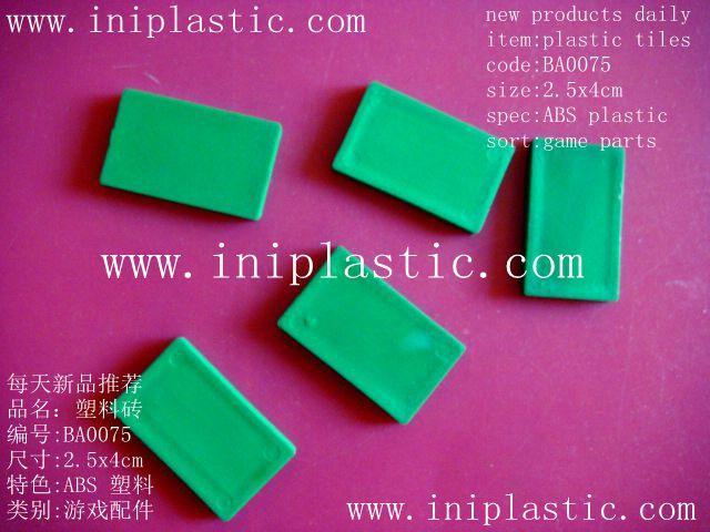 代数砖|代数拼块|数字九宫图|木立方体|教育几何体教具 19