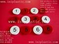 賓果籌碼片|遊戲小圓片|塑膠小