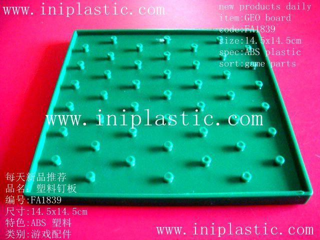 121个钉子板|塑料几何钉板|钉子板|数形板|过头钉板 4