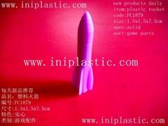 小火箭|搪胶火箭|玩具火箭
